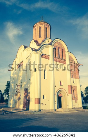 Christian church temple white bottom, historical reconstruction of the average church in Kievan Rus, filter effect - stock photo