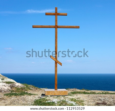 Christian cross on the hill