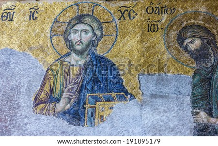 Christian mosaic icon of Jesus Christ in Cathedral mosque Hagia Sofia in Istanbul, Turkey - stock photo