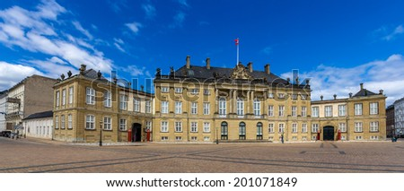 Christian VIII's Palace in Copenhagen, Denmark - stock photo