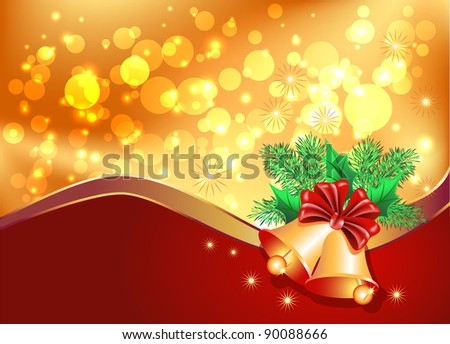 Christmas background with bells. Raster version of vector.