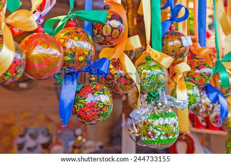 Christmas ball in Khokhloma-style.National Russian handmade - stock photo