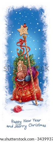 Christmas card, Christmas card, a bag with gifts - stock photo