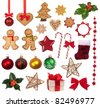 Christmas decoration collection - stock photo