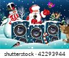 Christmas Disco - stock
