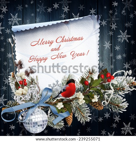 Christmas greeting background with pine branches, berries, Christmas decorations - stock photo