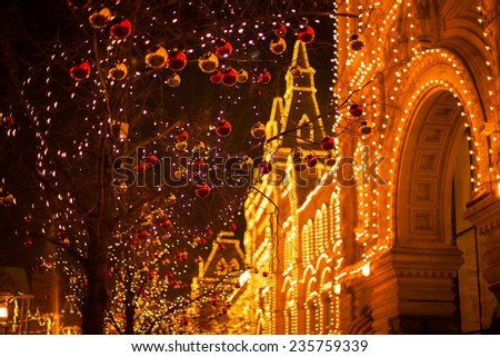 Christmas in Moscow, Russia. Red Square - stock photo