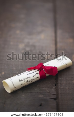 christmas letter ready on wooden background - stock photo