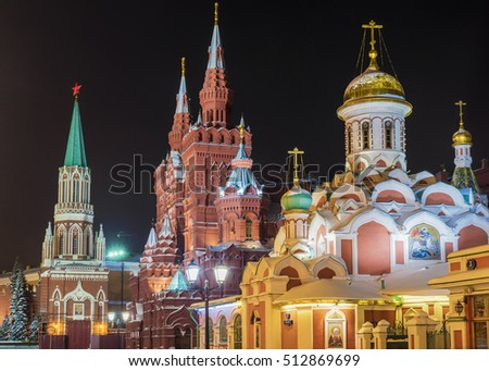 Christmas Moscow.View of the Red Square in winter with Nikolskaya street.  Russia