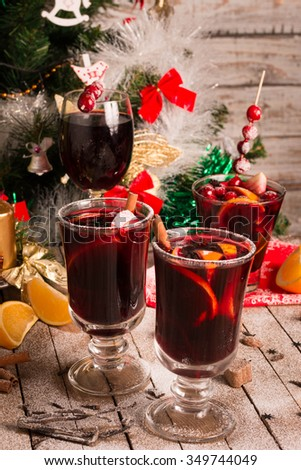 Christmas Mulled Wine. Hot Wine. Selective Focus. - stock photo