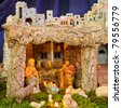 Christmas Nativity Scene - Baby Jesus, Mary, Joseph. - stock photo