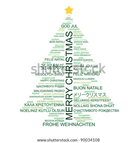 Christmas tree shape from letters - typographic composition - Merry Christmas in different languages - RASTER version - stock photo