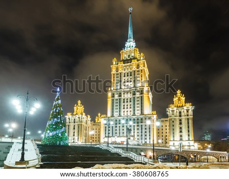 Christmas tree with balls on the background architecture of Moscow. Stalin skyscrapers - stock photo