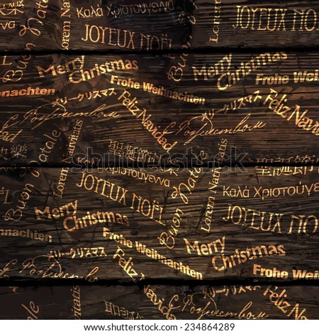 Christmas Words Pattern On Wooden Texture. Raster version - stock photo