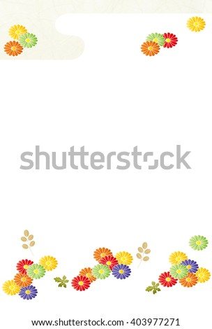 Chrysanthemum flower pattern with copy space