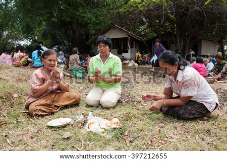 CHUMPHUANG, NAKHON RATCHASIMA - APRIL 20, 2011 : The local villagers are worshiping the ancestors ceremony at the shrine of the ancestors Ban Non Tum, Chumphuang, Nakhon Ratchasima, Thailand.