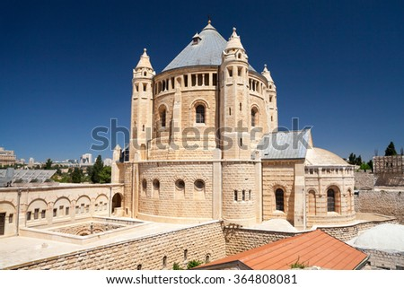 Church and abbey of Dormition on mount Zion, Israel. - stock photo