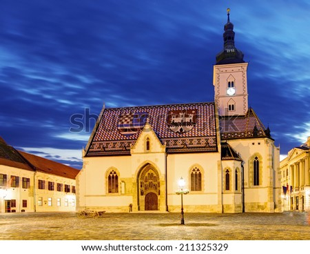 Church at night in Zagreb, Croatia - stock photo