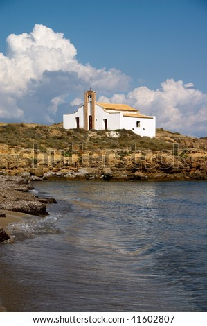 Church at sea coast on mediterranean island