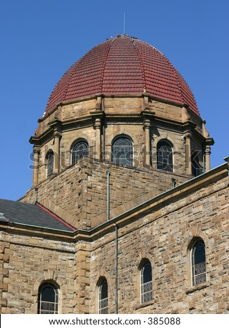 Church dome. - stock photo