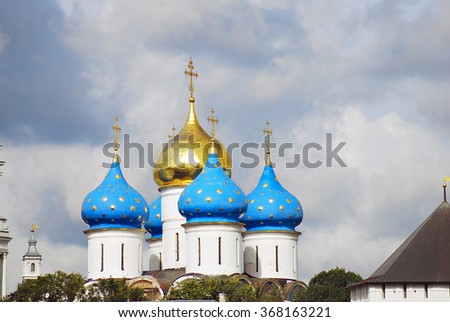 Church Domes in Trinity Sergius Lavra, Sergiev Posad, Russia. UNESCO World Heritage Site.  - stock photo