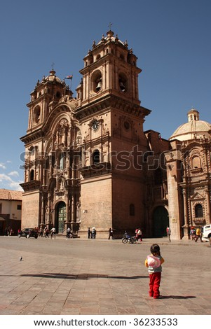 "Church ""Iglesia de la Compania de Jesus"" - stock photo"