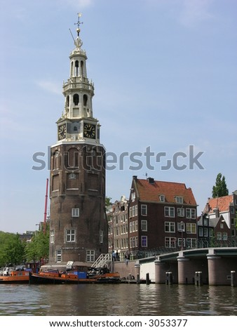 Church in Amsterdam - stock photo