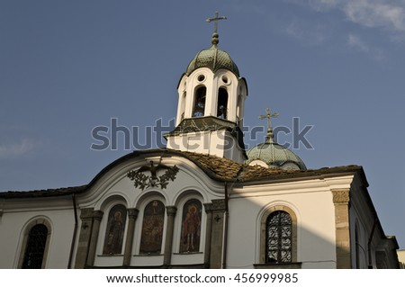 Church in city center of Gabrovo, Bulgaria