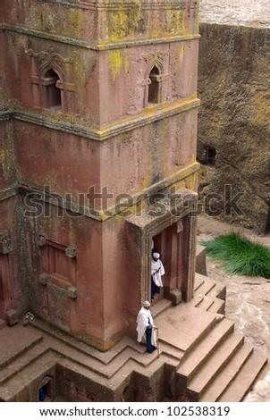 Church in Ethiopia - stock photo