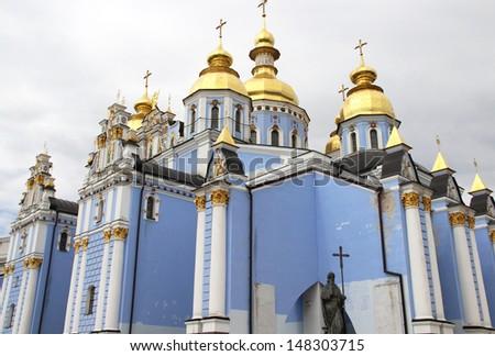 Church in Kiev, capital city of Ukraine   - stock photo