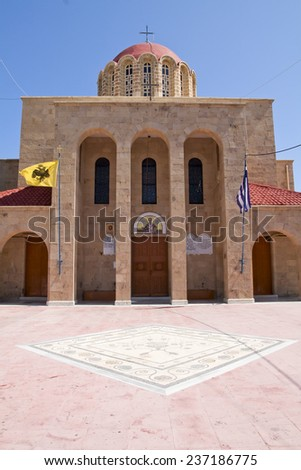 Church in Kos town, Greece - stock photo