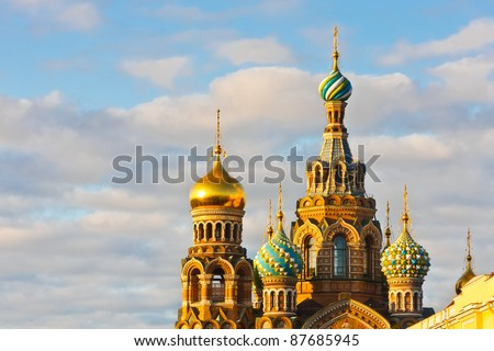 Church in St. Petersburg - stock photo
