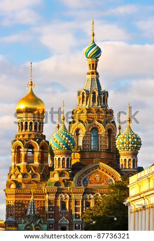 Church in St. Petersburg - stock photo