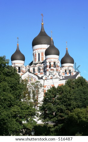 Church in Tallinn - stock photo