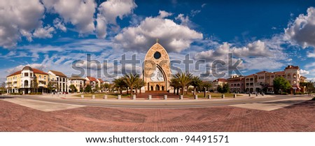 Church in the center of the city - stock photo