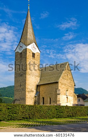 Church in the mountains - stock photo