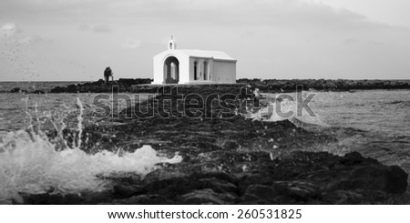 church in the sea - stock photo