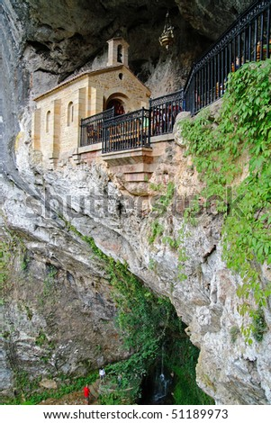 Church in the side of a cliff in Covadonga, Asturias, Spain - stock photo