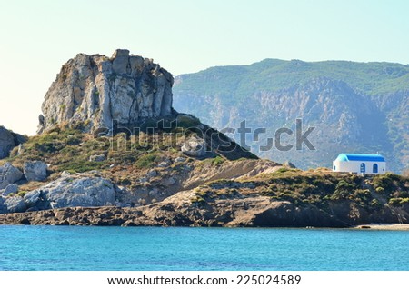 church Kastri on island Kos,Greece - stock photo
