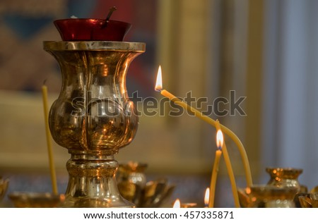 Church lighted candles. Orthodox Church. Christianity.