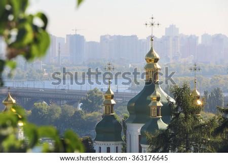 Church, Monastery. Kiev. Ukraine. View of the left bank. - stock photo