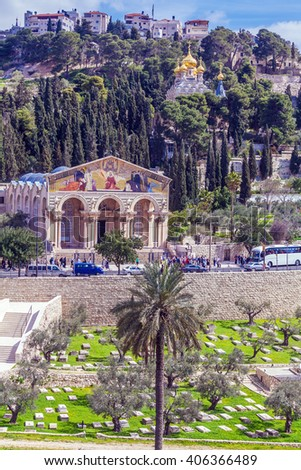 Church of All Nations and Mary Magdalene Convent on the Mount of Olives, Jerusalem, israel - stock photo