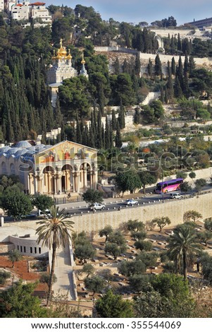 Church of All Nations and the golden domes of the Church of Mary Magdalene. Mount of Olives in East Jerusalem - stock photo