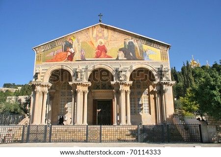 Church of All Nations facade in Jerusalem, Israel. - stock photo