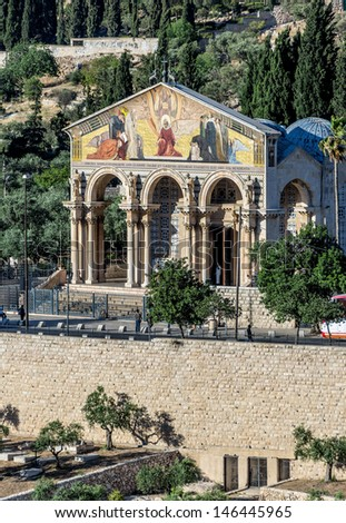Church of All Nations in garden of Gethsemane - Jerusalem, Israel - stock photo