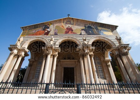 Church of All Nations in garden of Gethsemane, Jerusalem, Israel - stock photo