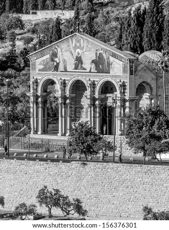 Church of All Nations in garden of Gethsemane - Jerusalem, Israel (black and white) - stock photo