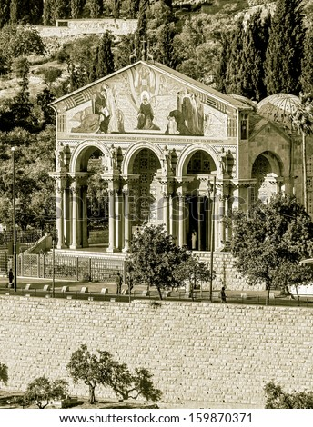 Church of All Nations in garden of Gethsemane - Jerusalem, Israel (stylized retro) - stock photo