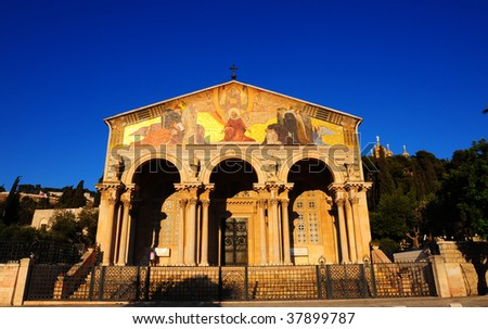 Church Of All Nations In Mount Olive, Jerusalem - stock photo