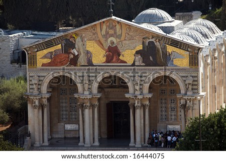 Church of All Nations, Mount of Olives, Jerusalem, Israel - stock photo